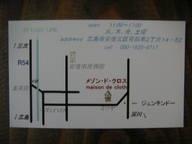 20080402102418